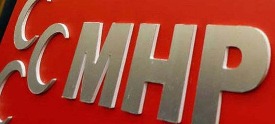Burdur'un ilçelerinde MHP sürprizi