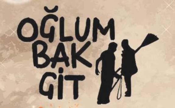 Gomd urban dictionary